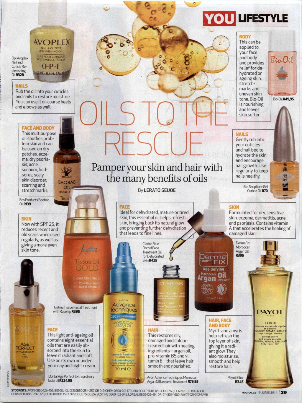 Out and About: Baobab oil and YOU